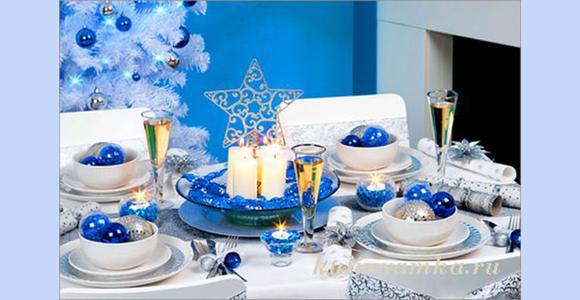 Новогодняя сервировка стола или как удивить гостей в канун Нового года