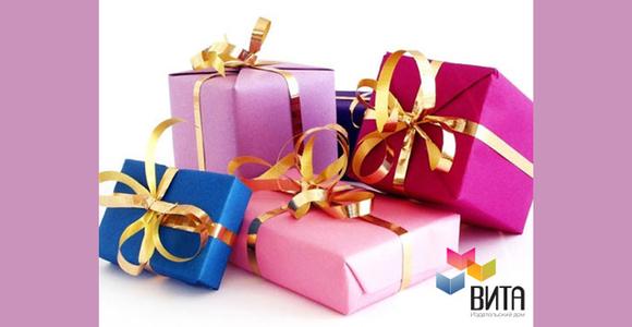 Успей и ты получить свой подарок!