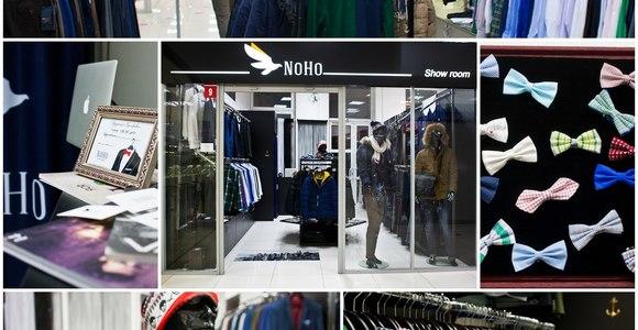 NOHO - это модно
