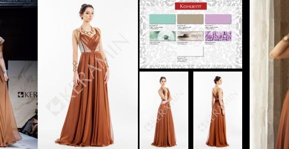 Jennifer Rusina – платье «КОНЦЕПТ»