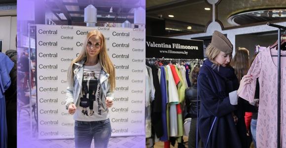 Central Fashion Market - тренды апреля 2015