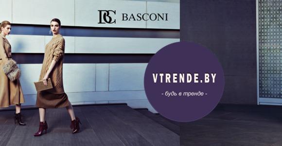 Новое осеннее поступление обуви от BASCONI
