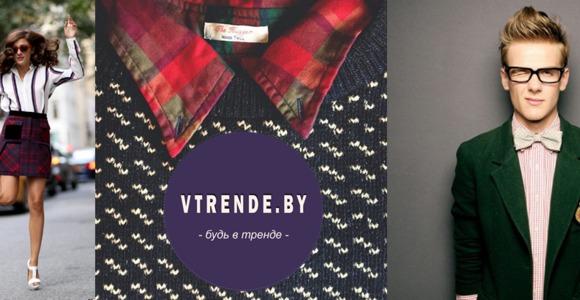 Тренды дресс-кода осени 2015.  Популярный осенний стиль Preppy!