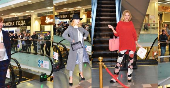 Шопинг-вечеринка Fashion Fun в ТЦ Замок!