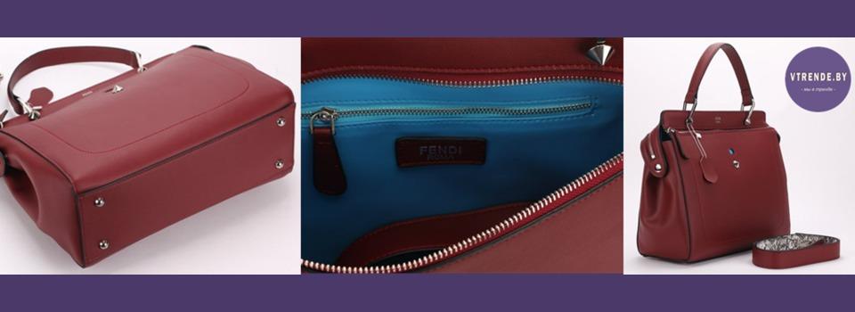 9ba74077fdc2 Купить сумку в интернет-магазине. Интернет-магазин сумок. Купить ...