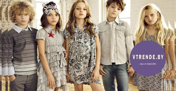 Детская мода для девочек и для мальчиков
