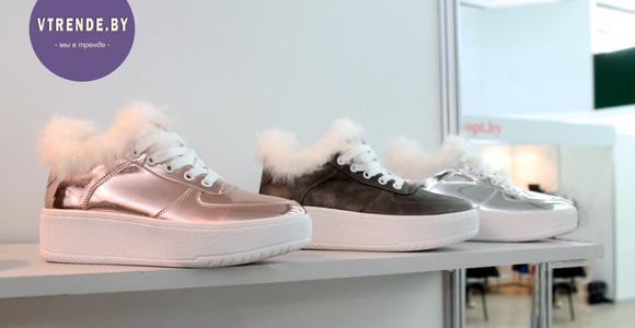 В Минске прошла оптовая выставка обуви «ExpoShoes»