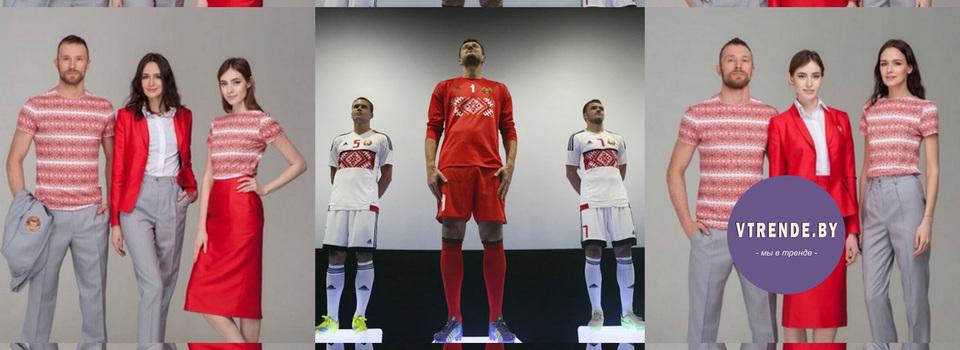 Мода и спорт: Айплатов для Кадырова, Латушкина в Рио, а также новая форма белорусских футболистов