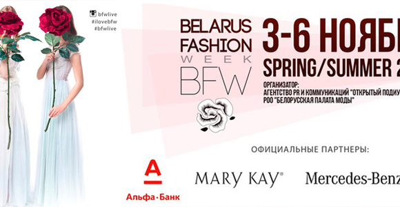 Belarus Fashion Week Spring-Summer 2017
