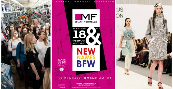 New Names BFW by Mark Formelle 2017