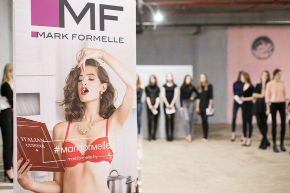 Кастинг Mark Formelle собрал более 300 девушек и парней