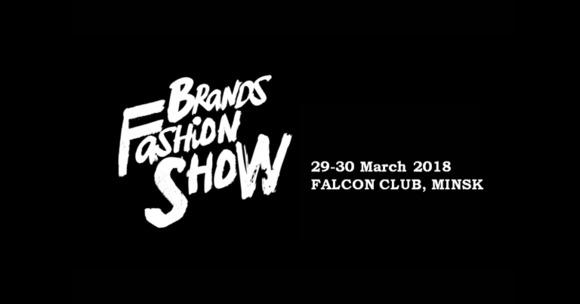 Brands Fashion Show 2018