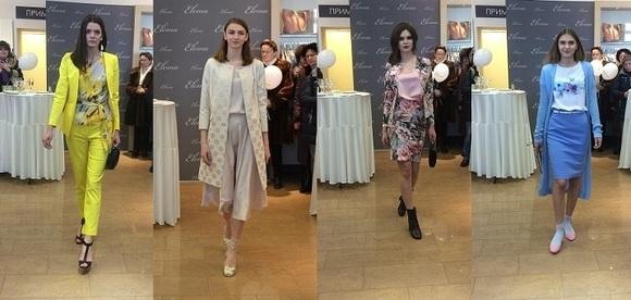Пальто, плащи, платья, костюмы, ELEMA (Элема) купить в Минске