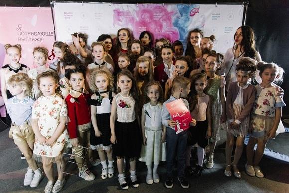Неделя моды в Беларуси, Kids' Fashion Days Belarus Fashion Week - детская одежда