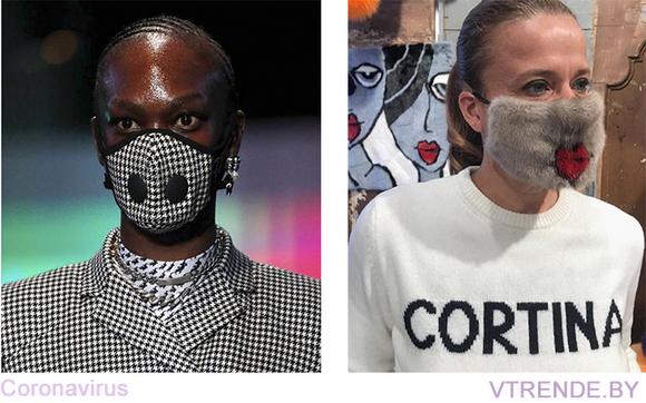 Трендовые маски от коронавируса