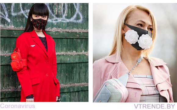 Брендовые маски от коронавируса