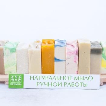ETHNIKA SOAP MANUFACTURE