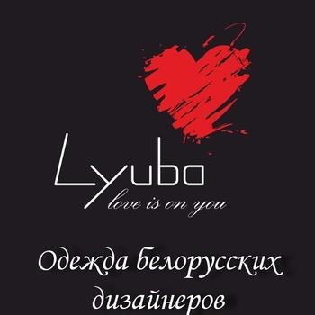 LYUBA