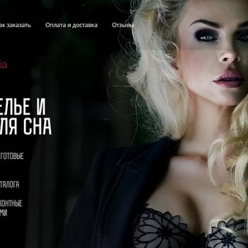 Konstancia - интернет-магазин дизайнерского женского белья