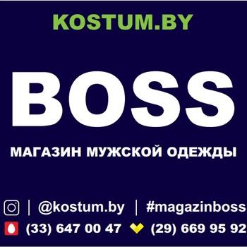 Мужские костюмы в МИНСКЕ. Магазин